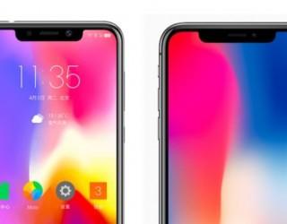 Скъсаха от критики Motorola за нов модел – копие на iPhone X