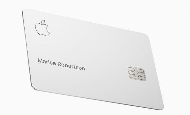 Кредитната карта на Apple прави официален дебют
