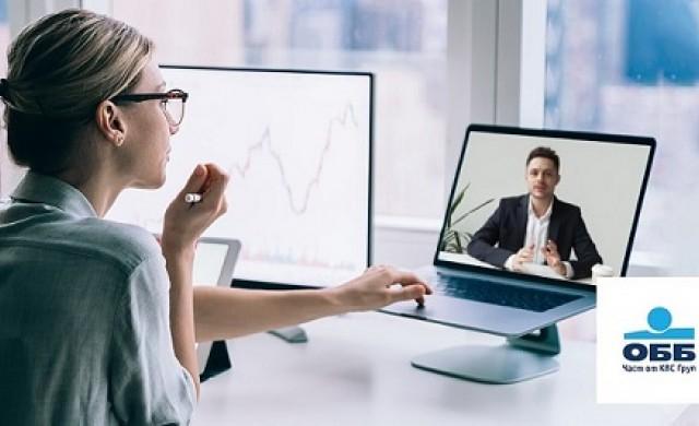 ОББ първа у нас предлага видео банкиране на своите бизнес клиенти