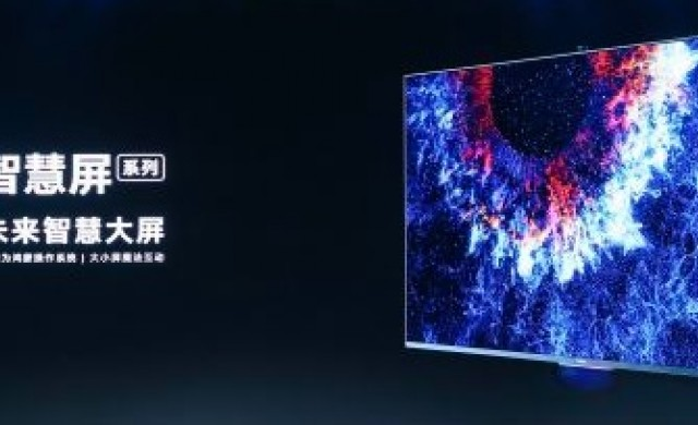 Huawei представи първи продукт със своята операционна система