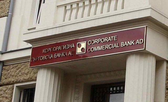 Решиха окончателно спора между България и Оманския фонд