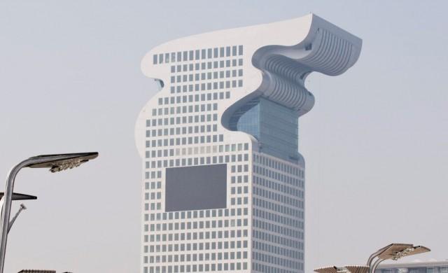 Продадоха конфискуван небостъргач на онлайн търг в Китай