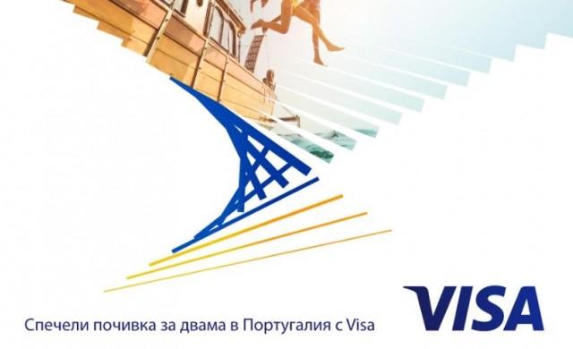 Изживей мечтаната ваканция с Visa от Fibank