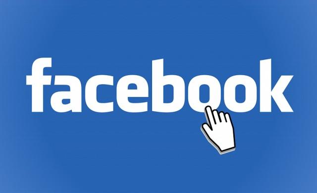 Закърбърг продаде акции на Facebook за близо 300 млн. долара