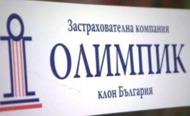 Започва ликвидацията на кипърската Olympic Insurance