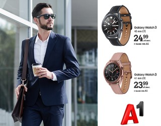 A1 е първият телеком у нас, който предлага смарт часовници с eSIM