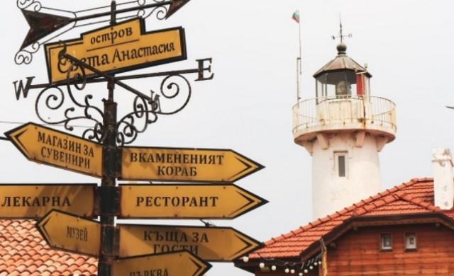 Остров Св. Анастасия: пиратски легенди, рибни изкушения и уникален музей