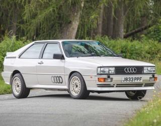 Продадоха Audi Quattro за рекордните близо 227 000 долара