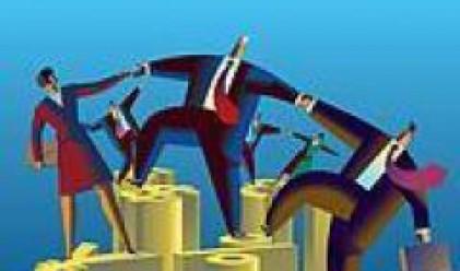 Лихвите по кредити в евро в Румъния се понижават с един процентен пункт за година до 8%