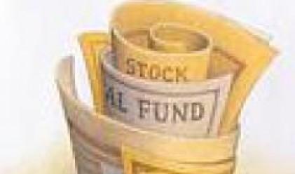 Активите на фондовете гонят 725 млн. лв. в края на август