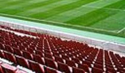 Във Варна ще бъде построен стадион за 26.3 милиона лева
