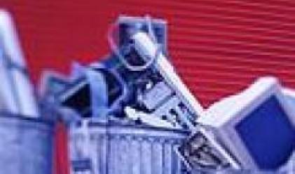 Областният управител на Пловдив има основание да спре решението за софийския боклук