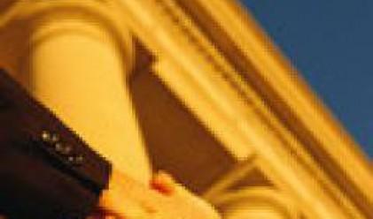 Босненският парламент одобри присъединяването на страната към ЦЕФТА