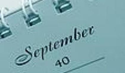 Бизнес календар за седмицата от 10 до 16 септември