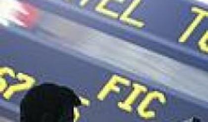 Търговията при СБС стартира на цена от 87.95 лв., при Бианор на ниво от 10.80 лв.