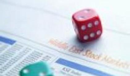 Общо 117 сделки с правата на Химимпорт в първия ден на търговия