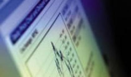 Акциите на Каолин най-ликвидни на борсата за изминалата седмица