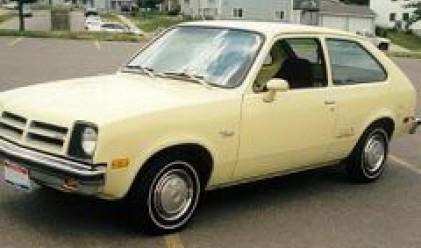 Десетте най-грозни коли в Америка