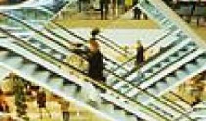 Сръбски холдинг ще изгражда 20 супермаркета у нас