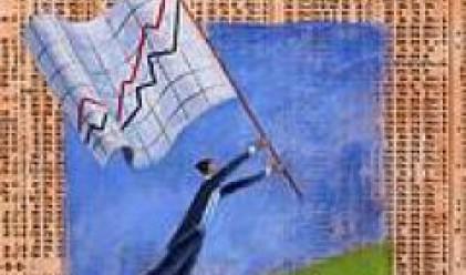 EIU: Перспективите пред българската икономика са добри за следващите четири години