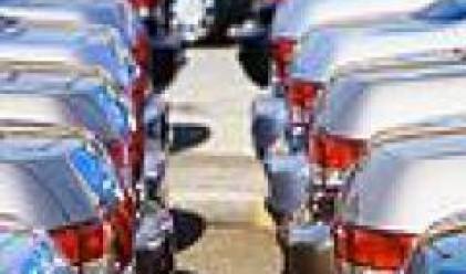 Продажбите на нови автомобили в Европа с ръст от 2.5% през август