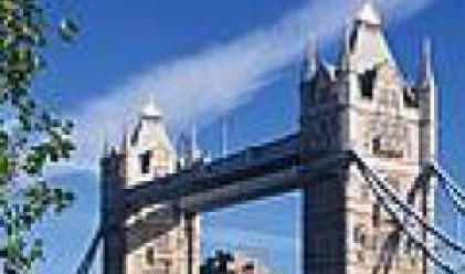 Недвижимите имоти в Лондон с най-голямо понижение от три години насам