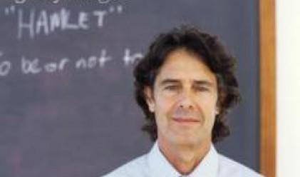Станишев: Вярвам в разума на българските учители