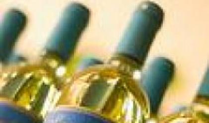 Експерти от 41 страни дадоха сребърни медали на вино Todoroff
