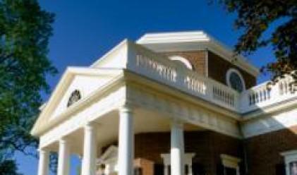 Ница, Кан и Антиб все повече съблазняват купувачите на недвижими имоти