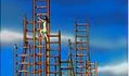 УС на Химимпорт ще може да увеличава капитала до 175 млн. лв.