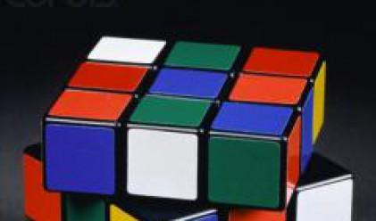 Състезание за нареждане на кубчето на Рубик провеждат в Будапеща през октомври