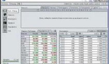 OMX и Deutsche Boerse отправиха предложенията си за търговска платформа към БФБ