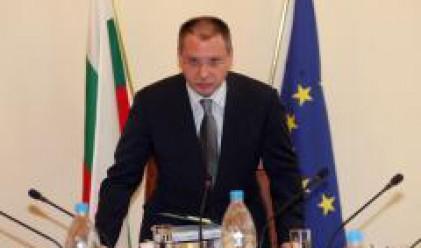Станишев на извънредната среща на лидерите от ЕС в Брюксел