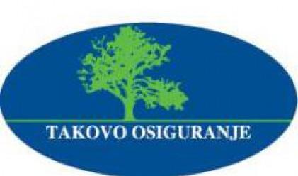 EIG придоби миноритарен дял в сръбски застраховател