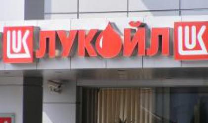 Алекперов: Ситуацията на финансовите пазари ще е нормална следващото лято