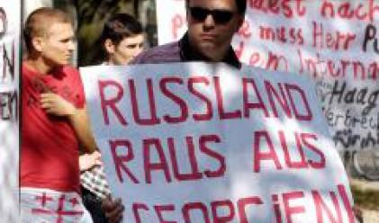 Турция налага търговски ограничения на Русия