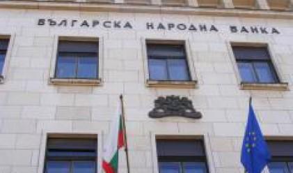 БНБ подписа меморандум за техническо сътрудничество с Националната банка на Сърбия