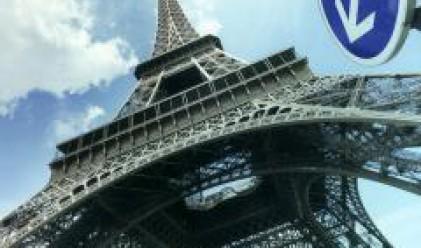 Икономии в осветлението на Айфеловата кула