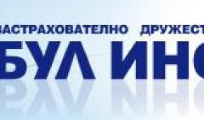 Бул Инс отново на борсата с инвестиция в Райфайзен (България) Фонд Паричен пазар