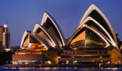 Австралийската централна банка намали основния лихвен процент