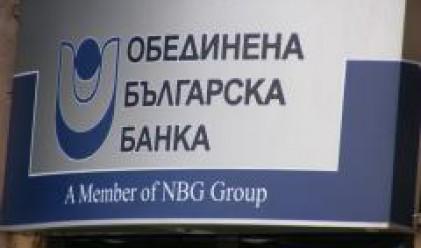 Клиентите на ЧЕЗ плащат сметките си през банкомат на ОББ безплатно