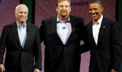 Обама с осем пункта пред Джон Маккейн