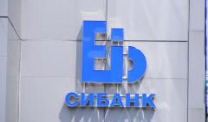 СИБанк стартира кампания за кредит овърдрафт