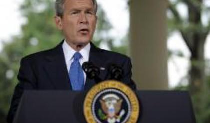Буш подкрепи Маккейн - само че от Белия дом