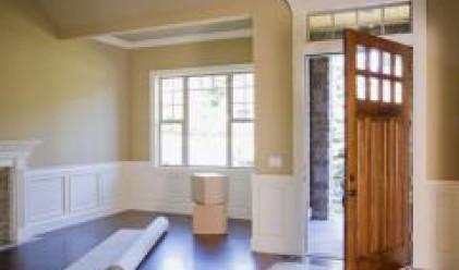 Отпускането на кредит за панелно или старо жилище - все по-трудно