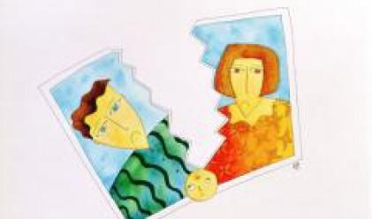 Бум от фиктивни разводи в Италия заради данък апартамент