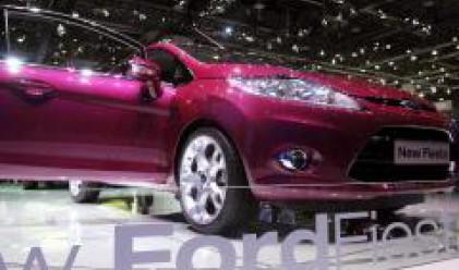 В Кьолн започва производството на новия Ford Fiesta