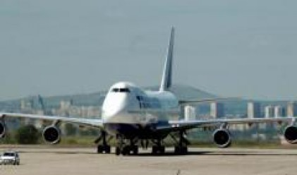 ICF Ground Handling получи лиценз за наземно обслужване в Турция