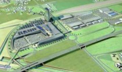 Търговски център за 500 млн. евро строят в Загреб