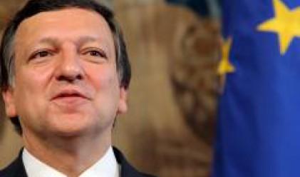 Барозу: Сърбия може да е кандидат за ЕС догодина
